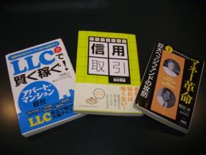 2010年読み初め3冊