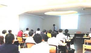 起業・創業応援セミナー/福岡博多・河上康洋税理士事務所