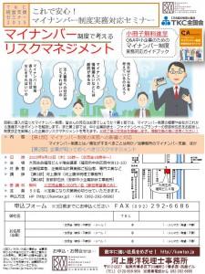 seminar_20150910_ver1